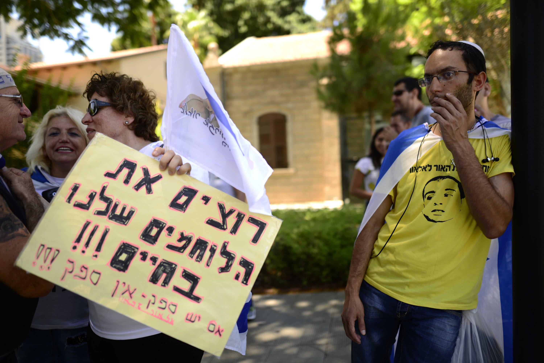 """אסור שמערכת המשפט תכריע לחומרה בגלל ארגוני """"זכויות אדם"""". הפגנות סמוך למשפט אזריה צילום: תומר נאוברג, פלאש 90"""