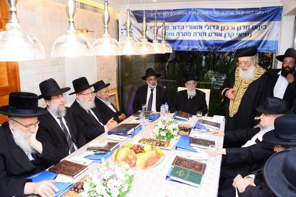 בעיתון של דרעי לא כתבו על האירוע מילה. מפגש הרבנים צילום: שוקי לרר