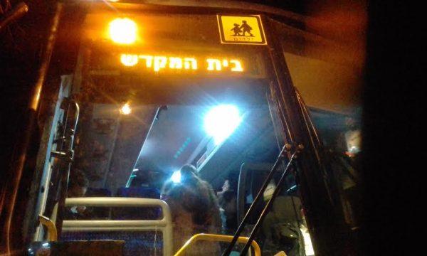 """והנה תמונה שקיבלתי והסבר בצידה: """"בדרכנו באחד הערבים השבוע לחזק ולהתחזק בנתיב האבות, זיכה אותנו ה' יתברך לנסוע באוטובוס שבתמונה. כבר מרחוק הבחנתי ביעד שהיה כתוב עליו, אלא שחשבתי שאני מדמיינת. אבל לא, זה היה אמיתי. היעד של האוטובוס הוא בית המקדש! עליתי לאוטובוס ושאלתי את הנהג אם אפשר להצטרף אליו לנסיעה שכל כך ייחלנו לה... והוא אמר לי: 'אני תמיד נוסע לבית המקדש. רק אם לא תבוא הגאולה נגיע ליעד שלכן. זה צריך להיות היעד של כל יהודי, לא?'. וואו, איזו תודעה"""". צילום סלולרי: שחר בתיה מלך"""