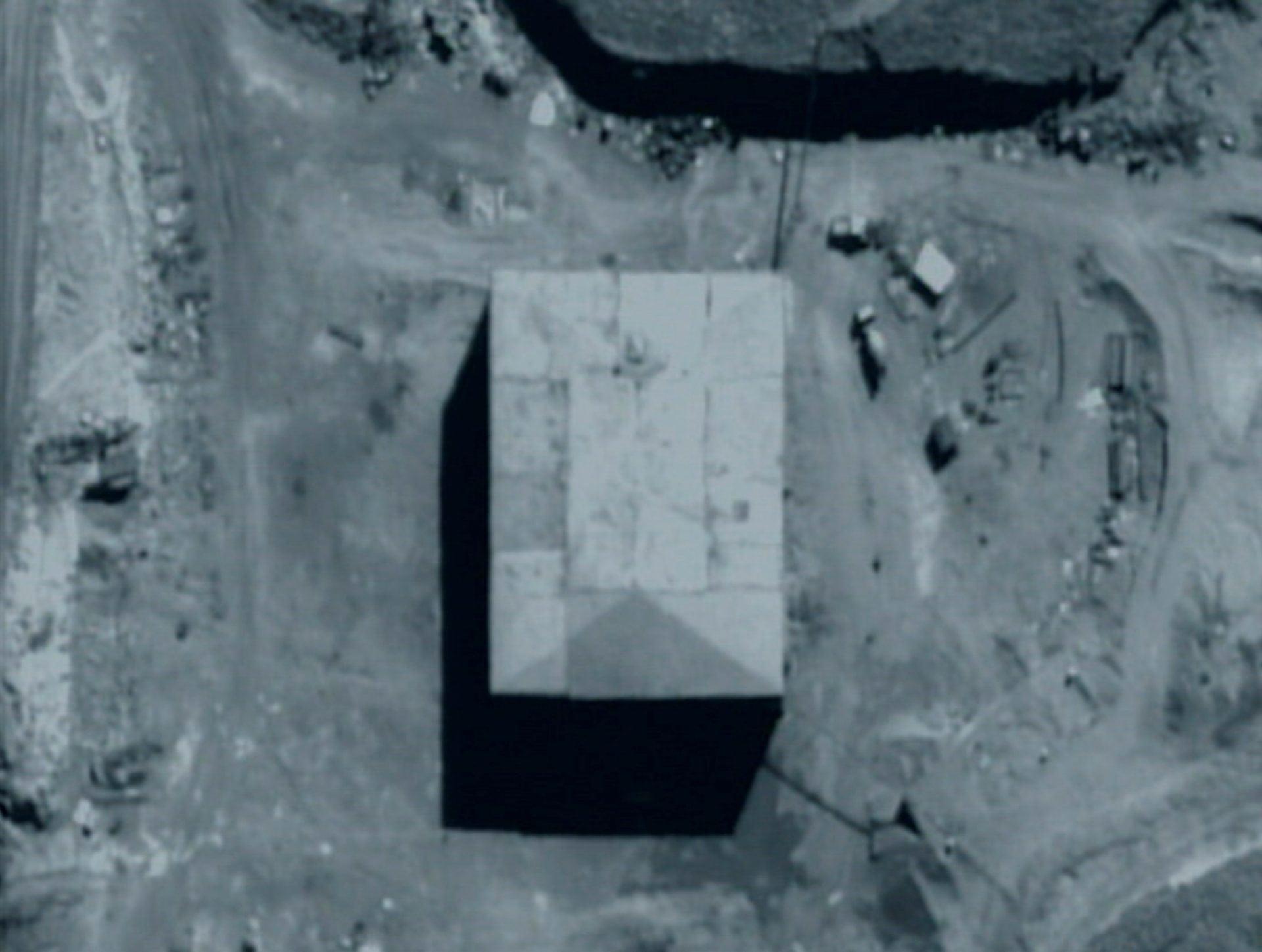 צמח לישראל מתחת לאף. הכור בדיר א-זור צילום: Handout, רויטרס
