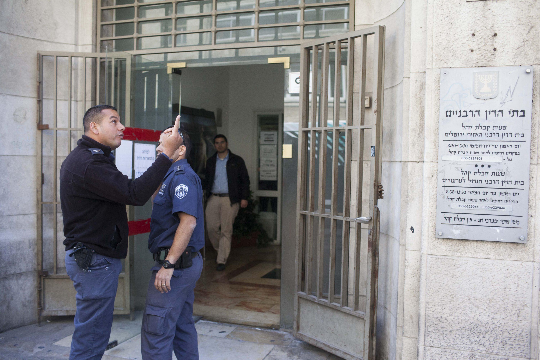 מסורבת הגט משכה את התביעה. בית הדין הרבני בירושלים צילום: יונתן זינדל, פלאש 90