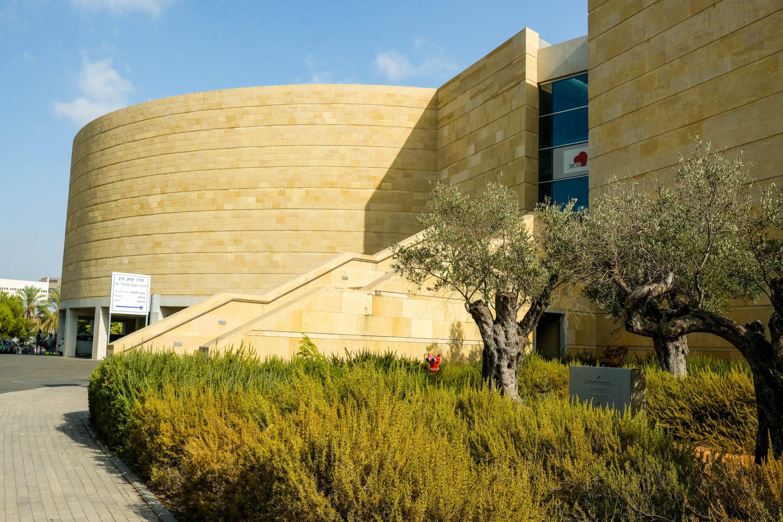 """עדיין מנסים לפצח את מוסדות החמ""""ד. מרכז רבין צילום: שלומי יוסף"""