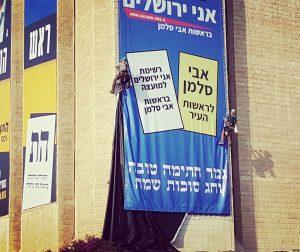 והחל מיום שלישי השבוע, הפועלים החרוצים והאמיצים האלה יוכלו קצת לנוח. הם לא יצטרכו לטפס על הבניין הגבוה הזה בכניסה לירושלים, בתדירות כזאת, כדי להחליף תמונות ענק של מועמדים. צילום סלולרי: ידידיה מאיר
