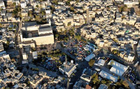 מה כיכר העיר