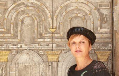 בירושלים תנוחמו