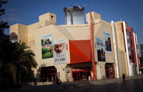 במימון משרד התרבות: פסטיבל סרטי נכבה בסינמטק תל אביב
