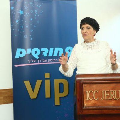 צילום: מירי שמעונוביץ