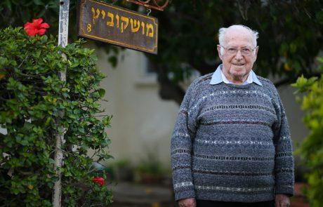 פרויקט 70 לישראל: דור המייסדים