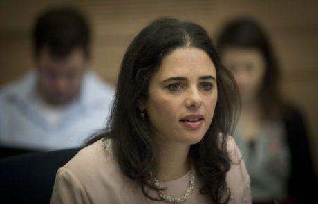 השרה שקד: החלטת מועצת הביטחון – אקט אנטישמי