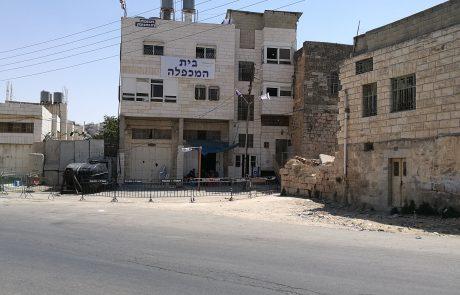 המינהל האזרחי נגד יהודי חברון