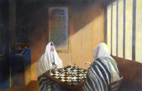 לצייר ביהודית
