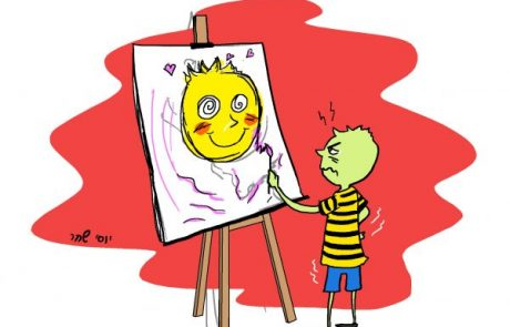 ציורי הנפש