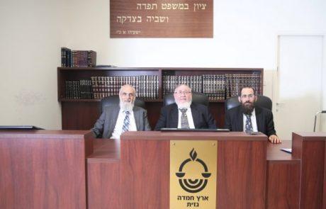 שופט, דבר עברית