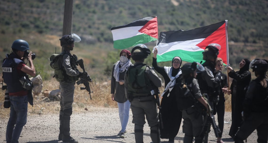 המציגה פלשתינית, ההפקה ישראלית